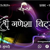 ShirdiNagar Maghi Ganeshotasav