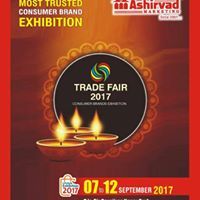Ashirwad Marketing Trade Fair