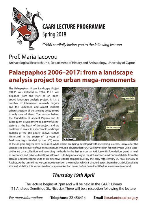 Prof. Maria Iacovou Lecture