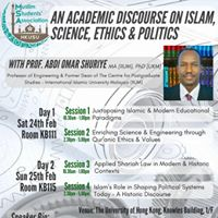 Islam Science Ethics and Politics - A Discourse with Prof Abdi