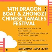 14th Dragon Boat Zhongzi Anniversary Celebration