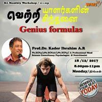 - Genius Formulas