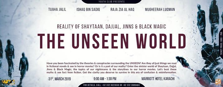 The Unseen World (Winds of Change 2019 Mega Event)
