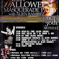 Salchata Mondays Halloween Masquerade Party Alien Ramirez SP