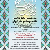 6th Anniversary of Persian Culture &amp Art Institute (PERCAI)