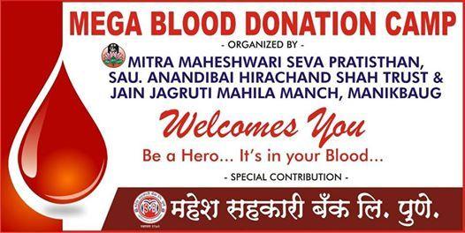 16th Mega Blood Donation Camp