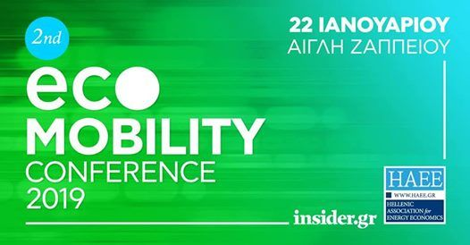 2nd EcoMobility Conference