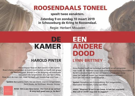 Roosendaals Toneel - 1. De Kamer 2. Een Andere Dood