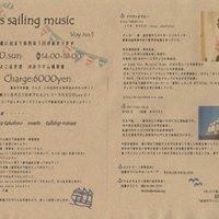 Meets sailing music Voy.no.1
