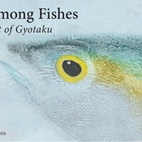 A Life Among Fishes
