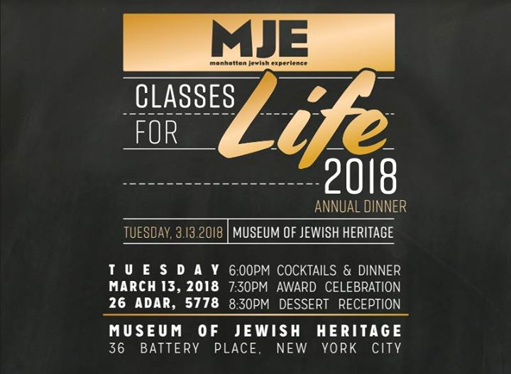 MJE 19th Annual Dinner Classes for Life
