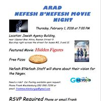 Arad Movie Night sponsored by Go South Nefesh BNefesh