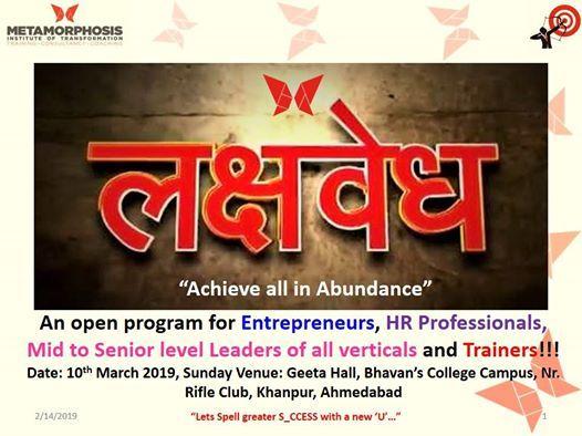 Lakshvedh - Unique Transformational one day workshop