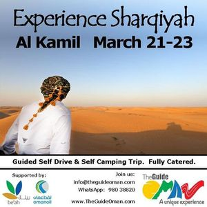 Experience Sharqiyah - The perfect city escape