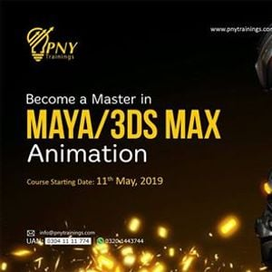 Become a Master in Maya and 3DS Max Animation Arfa Tower