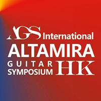 Altamira  Guitar Symposium