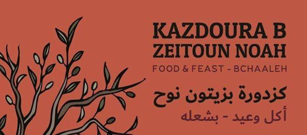 Kazdoura b Zeitoun Noah Festival 2018