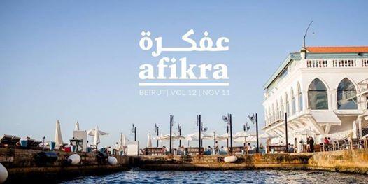 afikra Beirut vol. 12