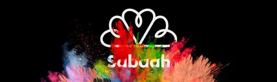 Caf Sabaarhus