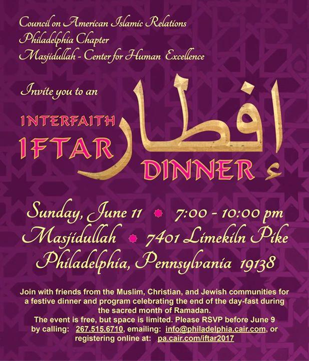 2017 Interfaith Iftar (Dinner)