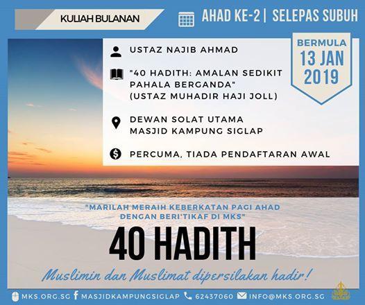 40 Hadith Amalan Sedikit Pahala Berganda