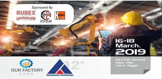 Our Factory Expo - Automation Technology Expo