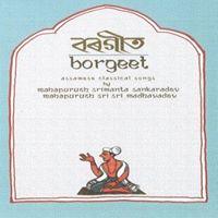 Borgeetor Karmaxala ( Workshop on Borgeet)