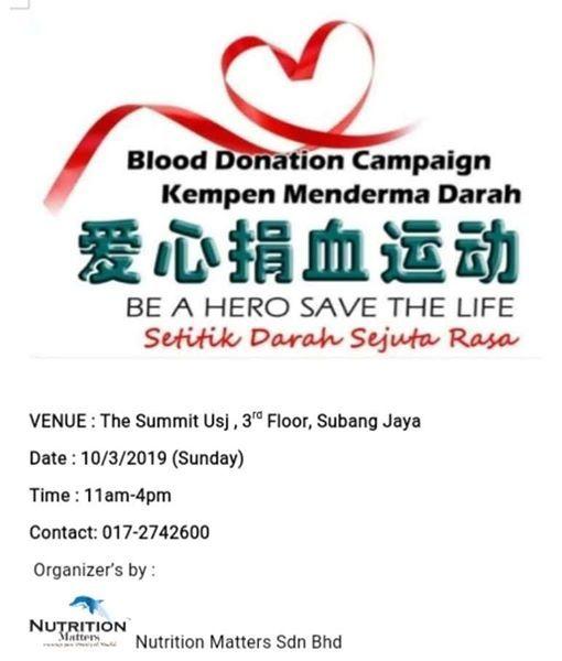 捐血活动 at Summit USJ, Subang Jaya