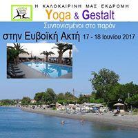 Yoga &amp Gestalt