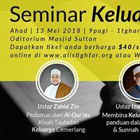 Seminar Keluarga Al-Quran