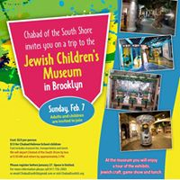 Trip to the Jewish Childrens Museum