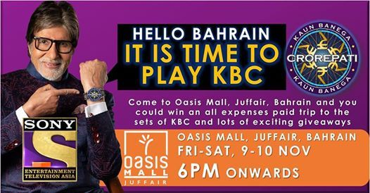 Kaun Banega Crorepati in Oasis Mall - Juffair Bahrain