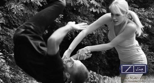 Self-defense workshop for Women