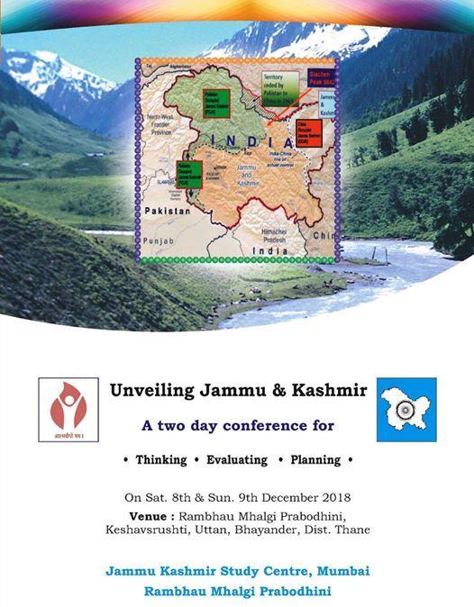 Unveiling JAMMU & Kashmir