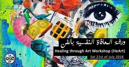 Healing through Art Workshop (HeArt)