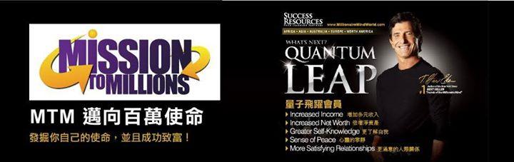 Quantum Leap - MTM