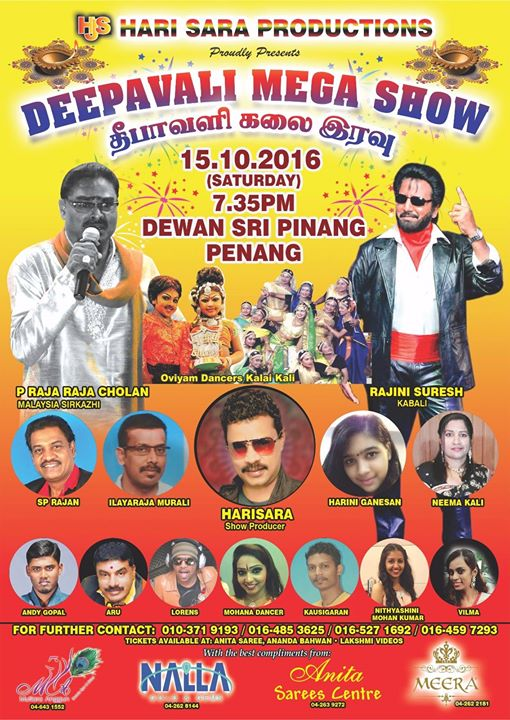 Deepavali MEGA SHOW 2016