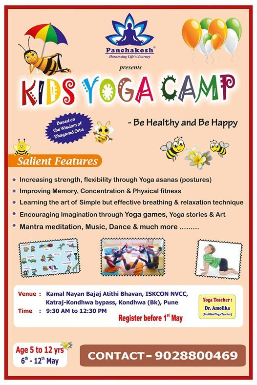 Kids Yoga Camp at Iskcon Pune (Official), Pune