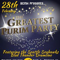 The Greatest Purim Party