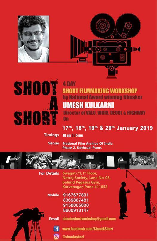 Shoot A Short Workshop