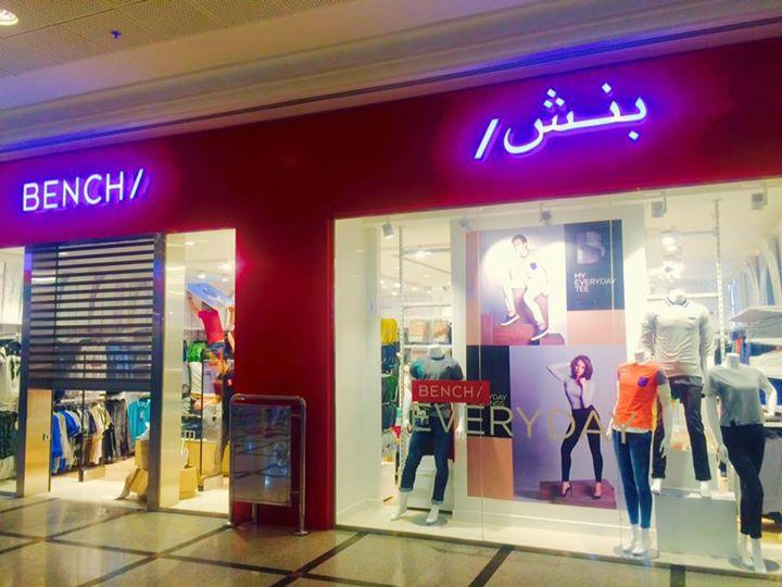 Inauguration ceremony bench store mahmal mall jeddah at for Art cuisine jeddah