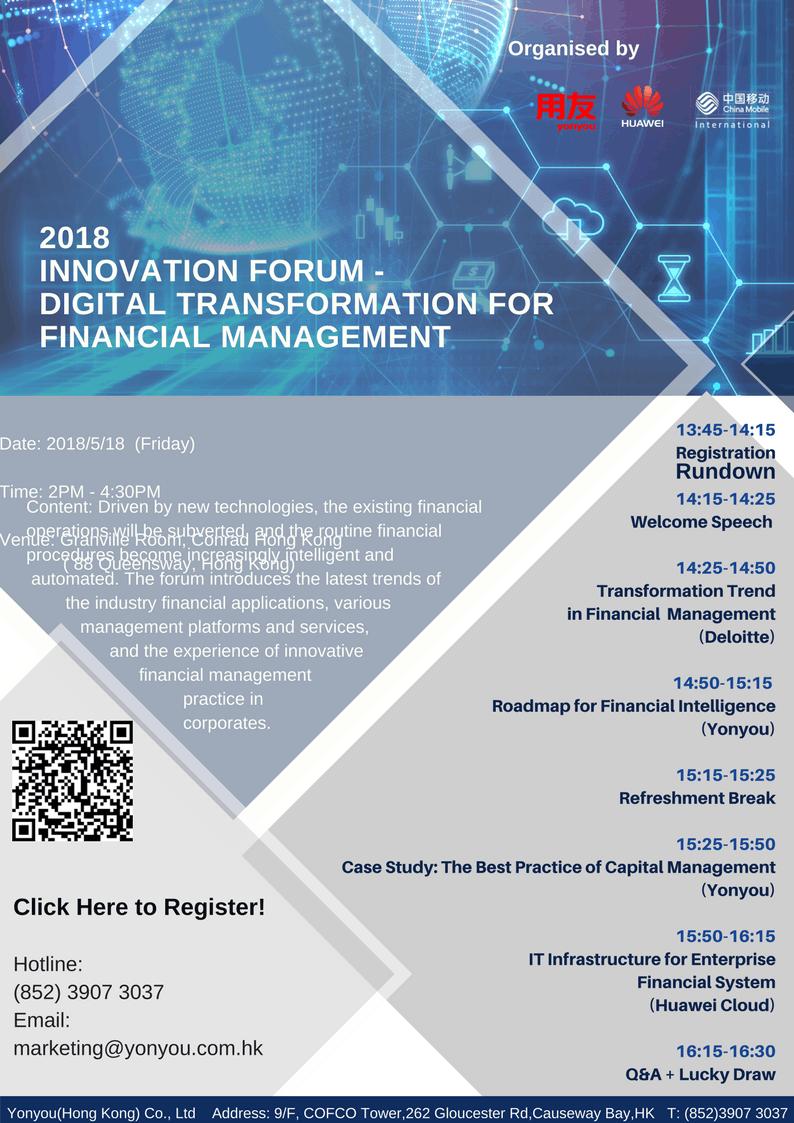 2018 INNOVATION FORUM - DIGITAL TRANSFORMATION FOR FINANCIAL