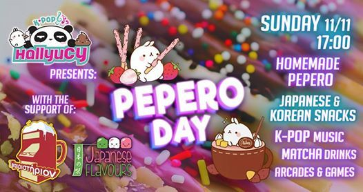 Korean Pepero Day 2018
