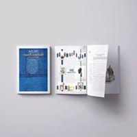 Osmanl &amp Karma Sanat Eserleri Mzayedesi