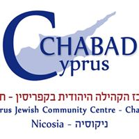 "Chabad of Nicosia - בית חב""ד ניקוסיה"