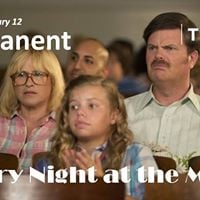 Gallery Night at the Movies Permanent