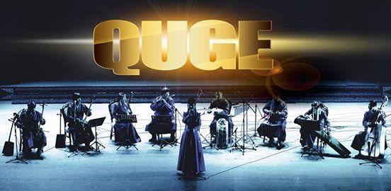 Quge - Live Concert Galway Ireland