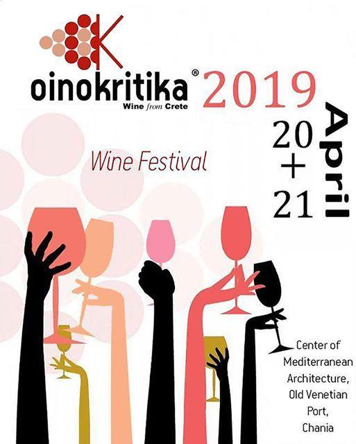 Oinokritika 2019