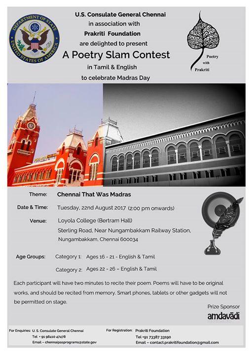 Poetry Slam Contest Chennai that was Madras