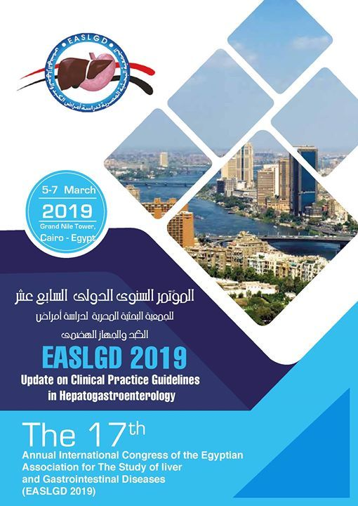 The 17th Annual International Congress of the Egyptian
